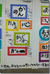 ワークショップコレクション 渋谷