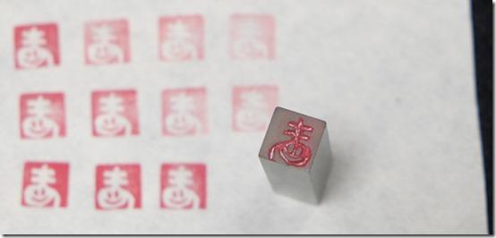 DSCF6896