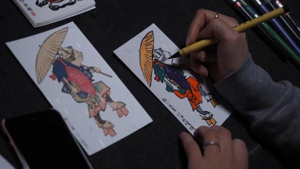 大人の浮世絵ぬり絵 筆ペン
