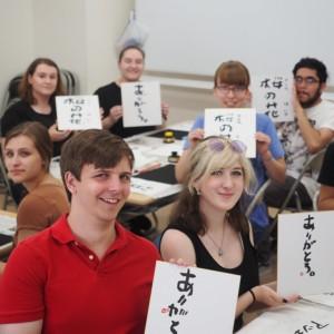 キャロル大学 和様の書道体験【動画あり】