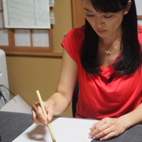 槍田真希子 うどよし書道教室 Channel JAPAN(チャンネルジャパン)