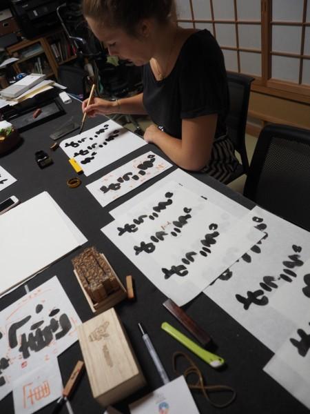 L'expérience japonaise de la calligraphie japonaise des femmes japonaises