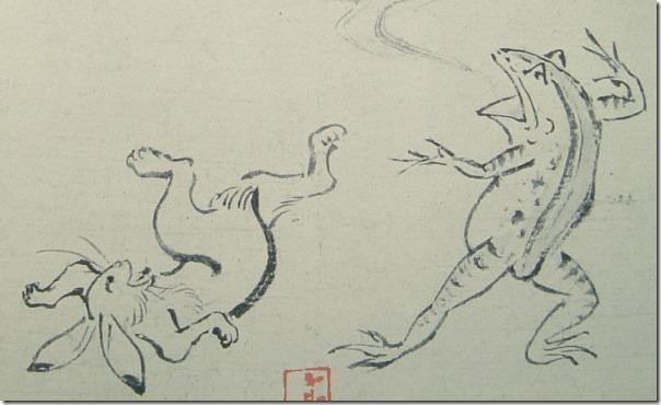 鳥獣戯画 相撲蛙