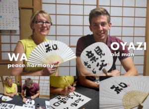 Japanese calligraphy experience