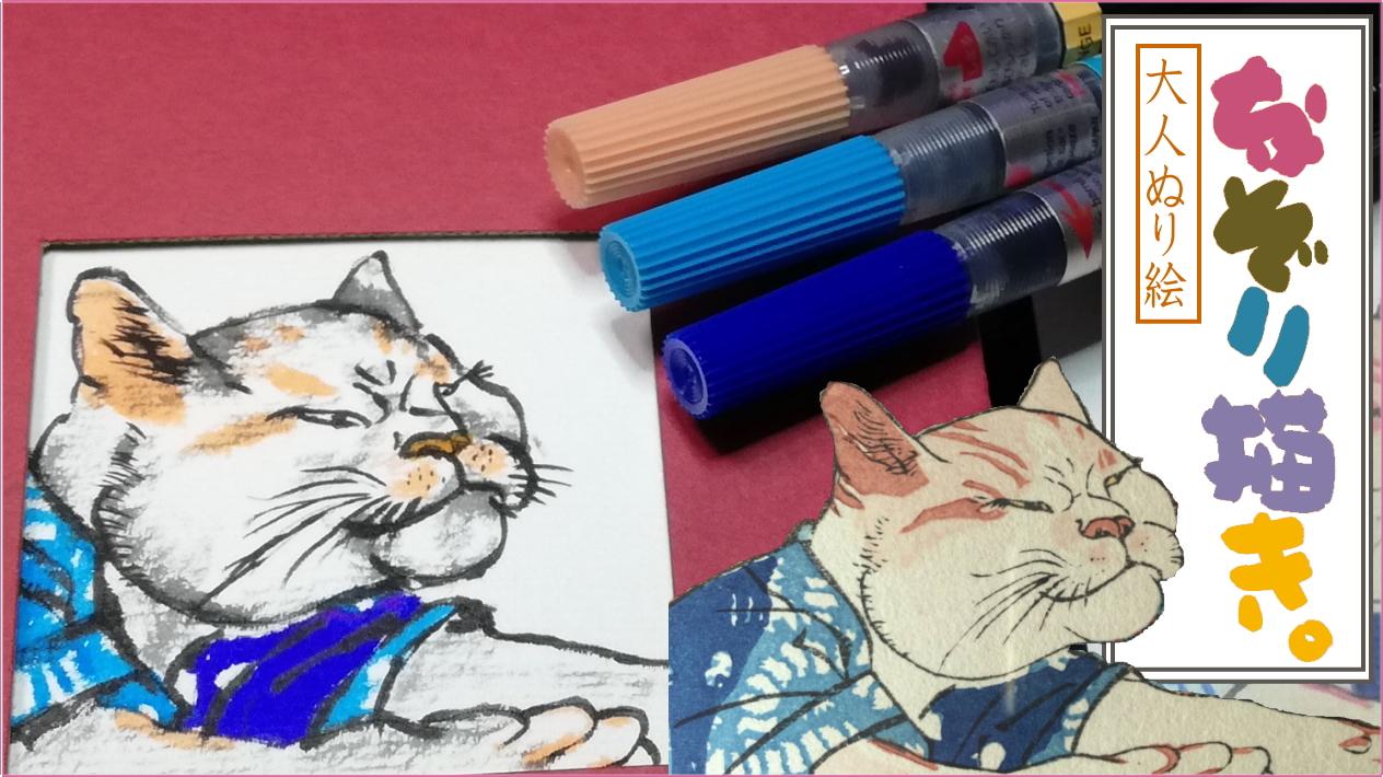 """第10回 ねこまつりat湯島 撮影で誕生した""""猫との合作""""掛け軸も展示"""