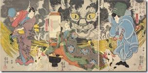 五拾三次之内 岡崎の場 踊り猫